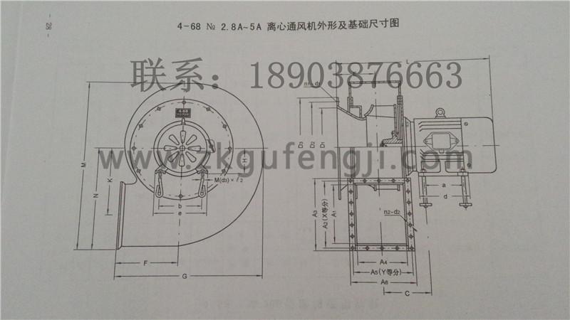GY4-68型锅炉离心通、引德赢vwin网址安装尺寸图